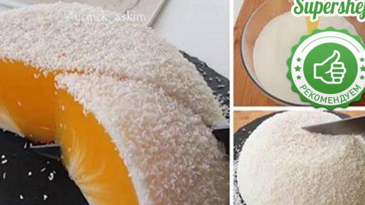 Кремовый десерт с необычным названием «Яйцо страуса»