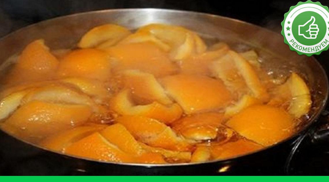 Чему не место в мусоре! Польза кожицы мандарина. Рецепты исцеления.