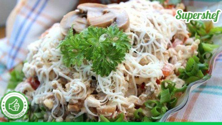 Райский салат «Алекс »- самый вкусный в мире