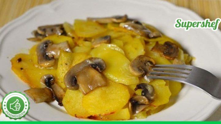 Запечённый картофель с грибами в сливках.
