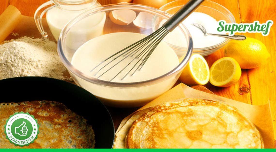 Легкое тесто, сочная начинка! Как печь блины правильно