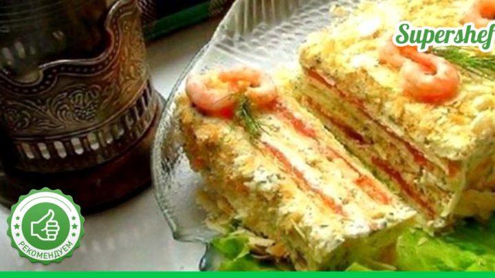 Вкусные салаты или необычные закусочные торты. Секреты приготовления.