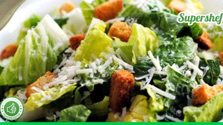 """Настоящий рецепт салата """"Цезарь"""". Все секреты приготовления по стандартам оригинального рецепта."""