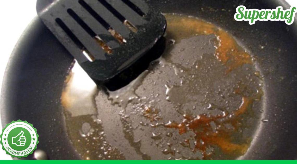 Проверенный способ, как не мыть сковороду после жарки мяса или рыбы!