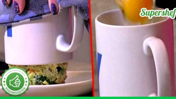 Чрезвычайно вкусный омлет в чашке. Вам понравится с первого кусочка!