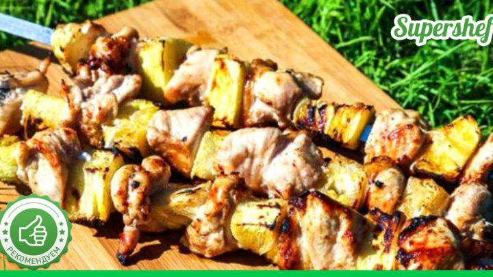 Простое диетическое блюдо: куриный шашлык, запеченный с ананасами