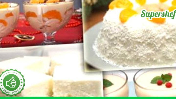 Изумительные и простые десерты без выпекания