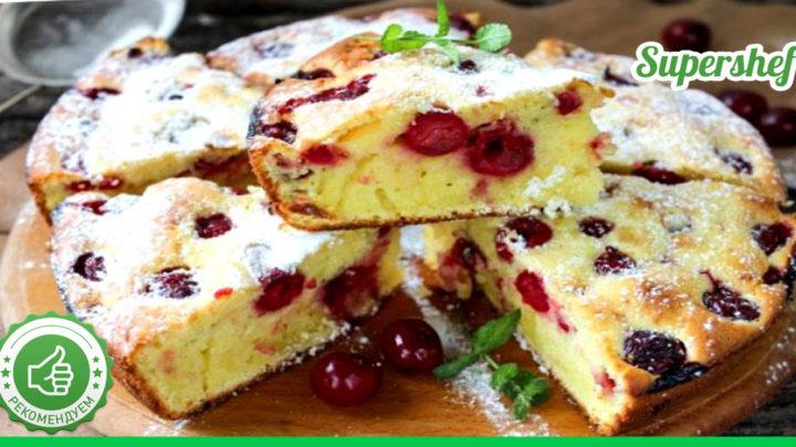 Вишенки в сметанном тесте — потрясающий пирог