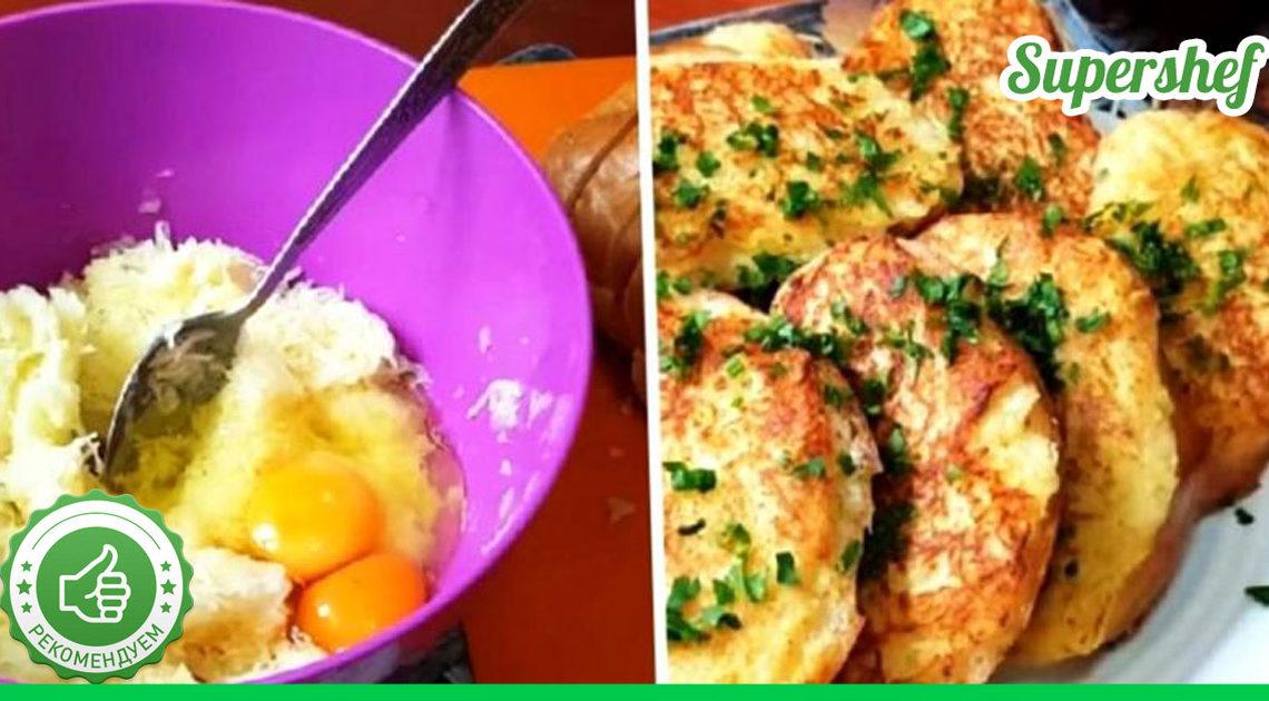 Сытный завтрак. Оригинальный рецепт сендвичей по-селянски.