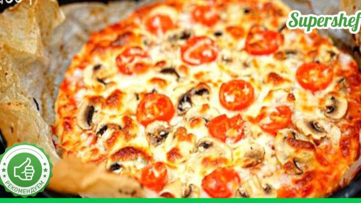 Оригинальная пицца: быстрый рецепт без теста, для тех, кто следит за своей фигурой.