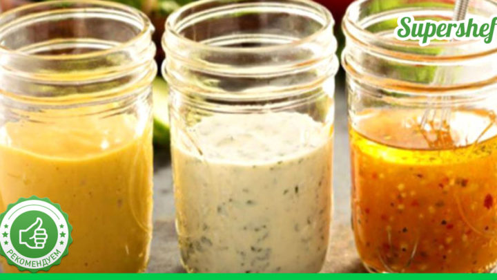 Топ оригинальных соусов: заправки для салатов.