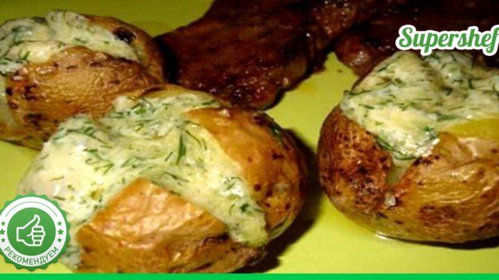 Необычный рецепт картофеля