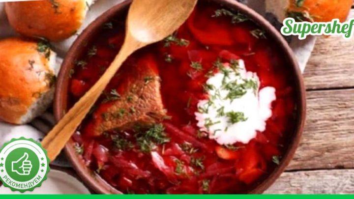 Как улучшить рецепт борща