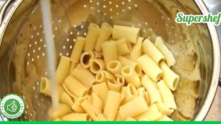 Вы любите макароны, и думаете, что умеете их готовить? Узнайте секрет действительно вкусного блюда!