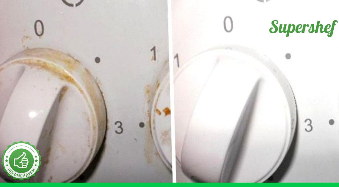 Очищайте поворотные ручки духовки легко