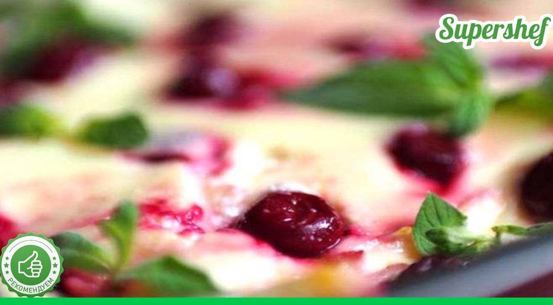 Восхитительное блюдо, которое покорит сердца ваших гостей!