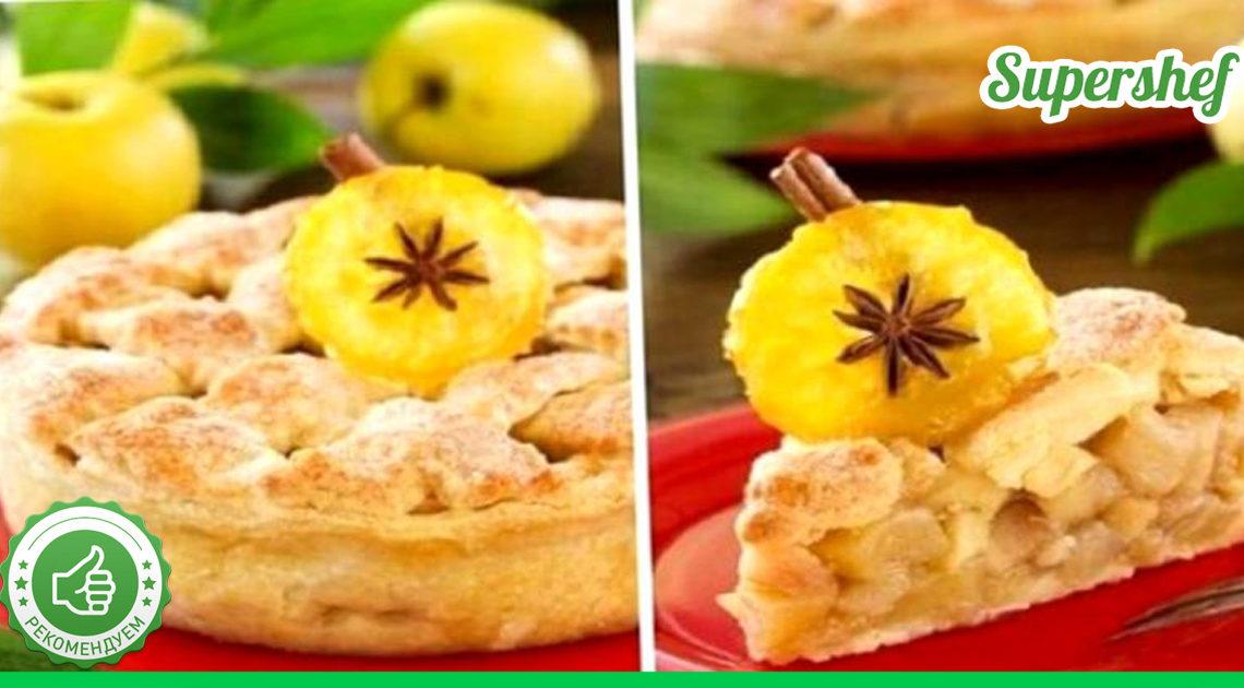 Прекрасный яблочный пирог, сделанный из песочного теста. Пальчики оближешь!