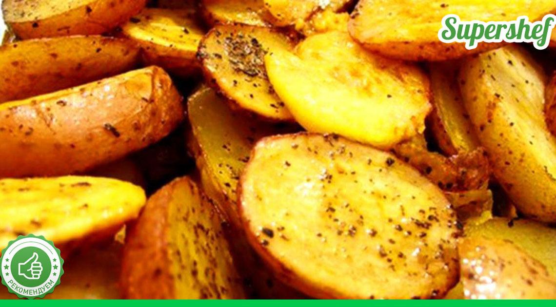 Необычная жареная картошка: рецепт, который сведет с ума!
