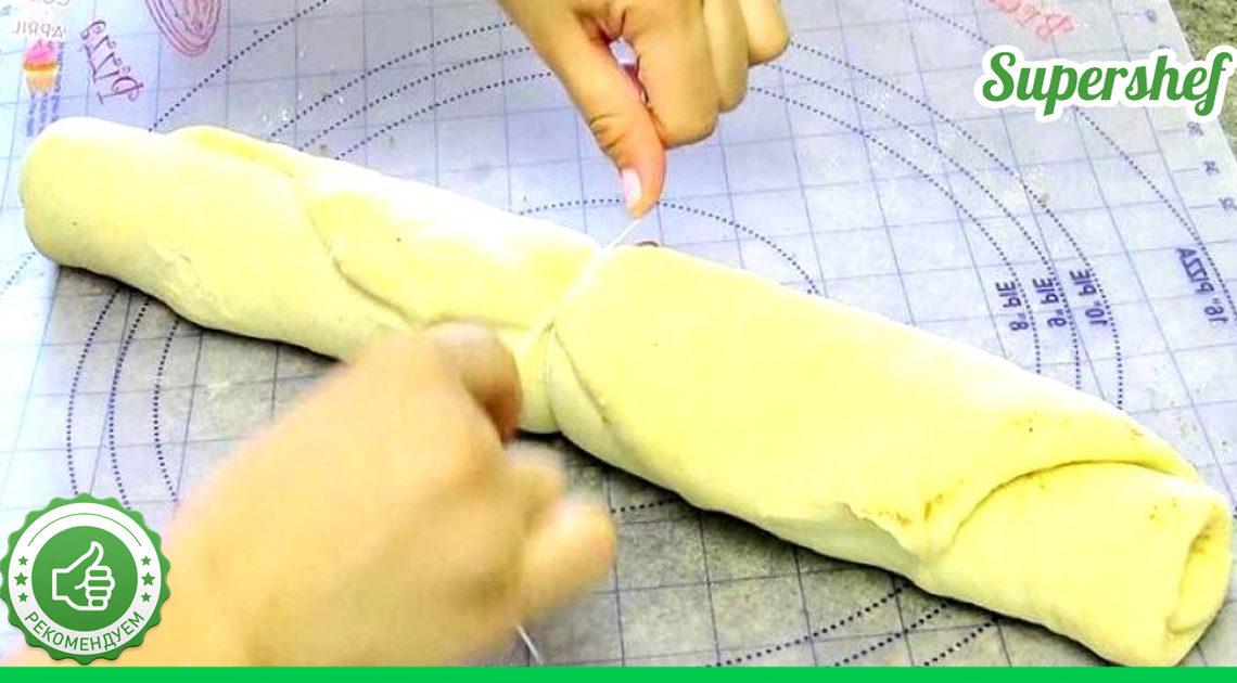 Вкусный рецепт рулетиков из корицы – тесто обматывается зубной нитью
