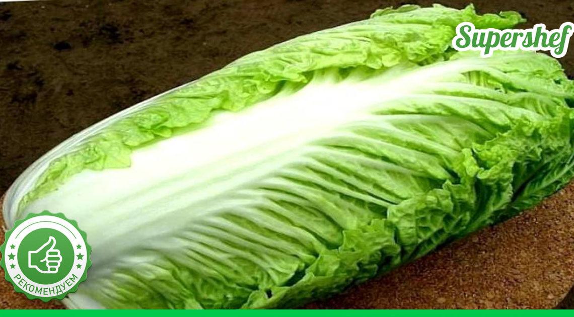 Вкуснейшие салаты из пекинской капусты