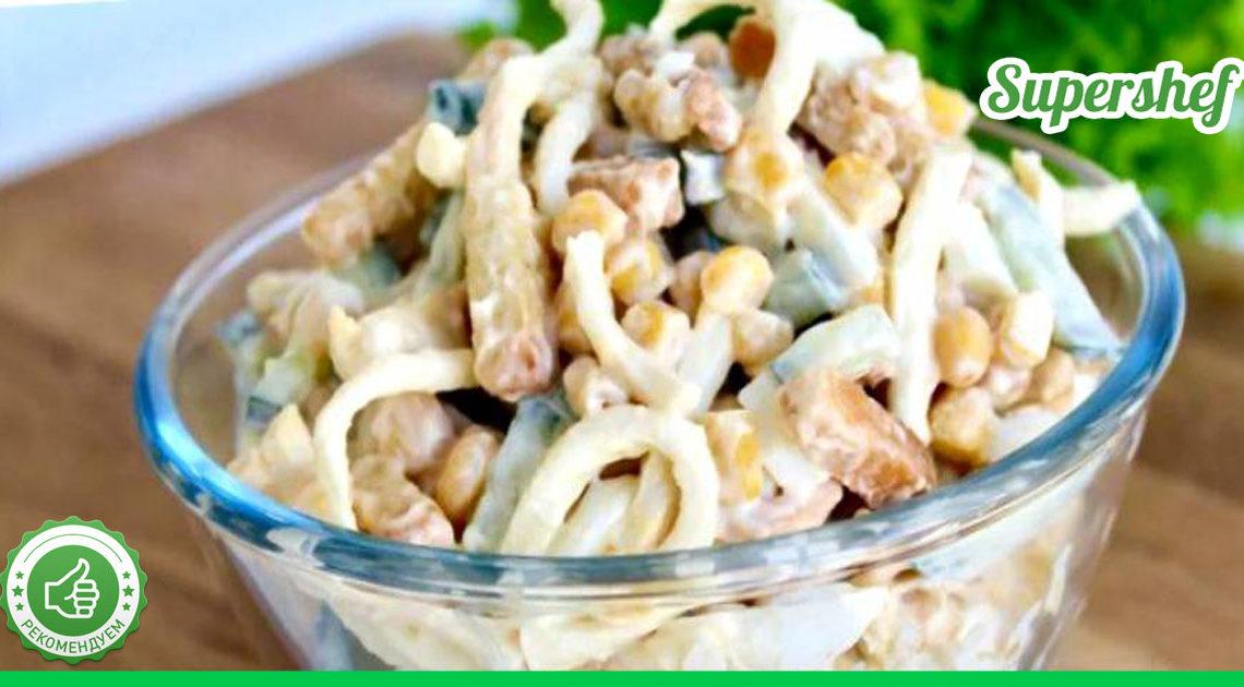"""Салат """"Косичка"""" — простой в приготовлении, но очень вкусный."""