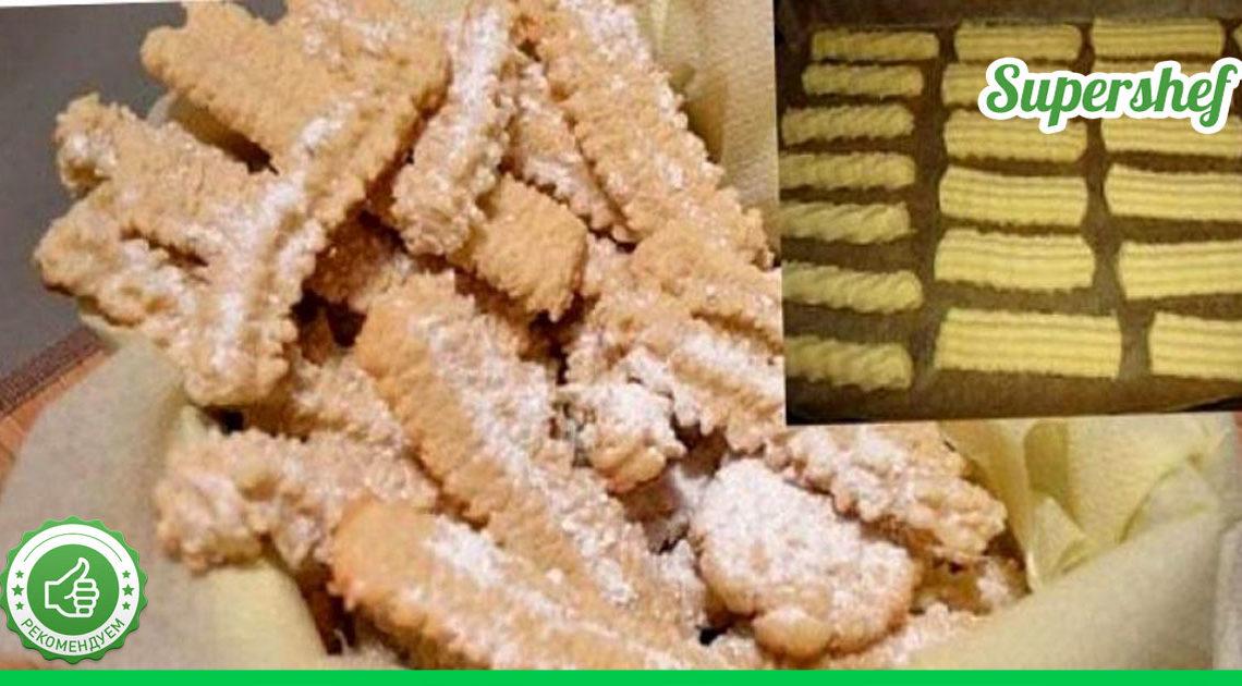 Простой рецепт печенья как в детстве.