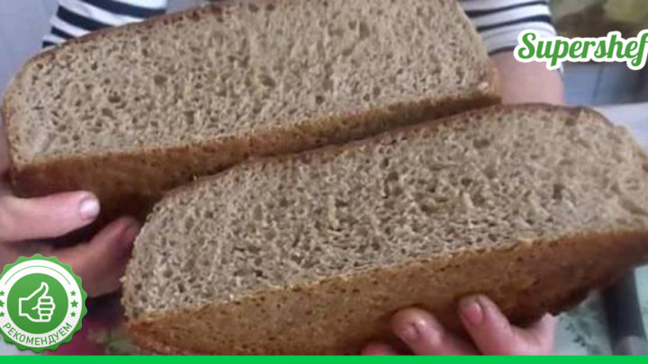 Рецепт хлеба на кефире без дрожжей за 1 час