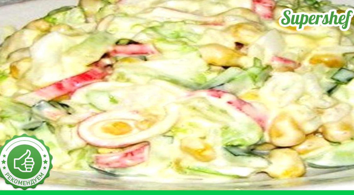 Рисовый салат с консервированными ананасами. Простой рецепт.