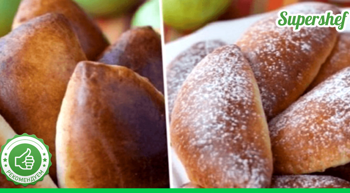 Рецепт: пирожки с яблоками как у бабушки.