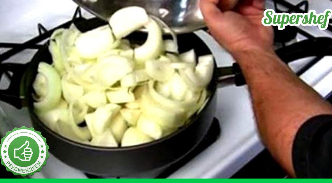 Французский луковый суп – пальчики оближешь!