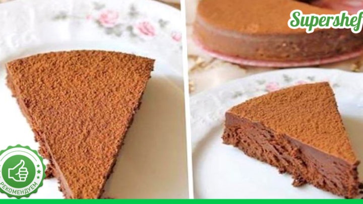 Мега шоколадный торт Трюфель Евы