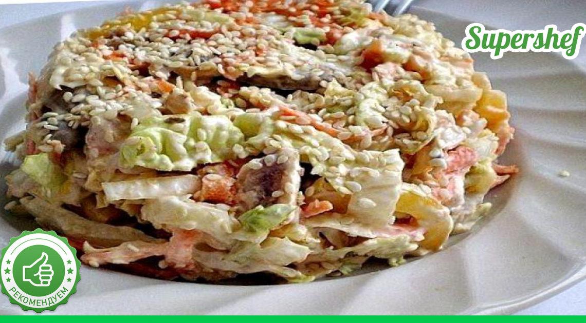 Пикантный салат «Переполох»