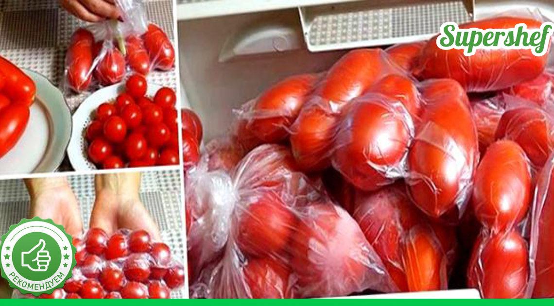 Как и где хранить свежие томаты, чтобы их хватило на целый год