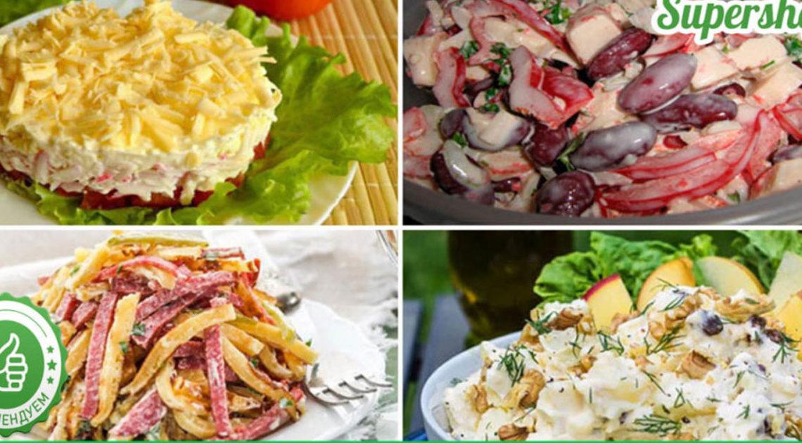 Гости на пороге: 10 самых вкусных и быстрых салатов