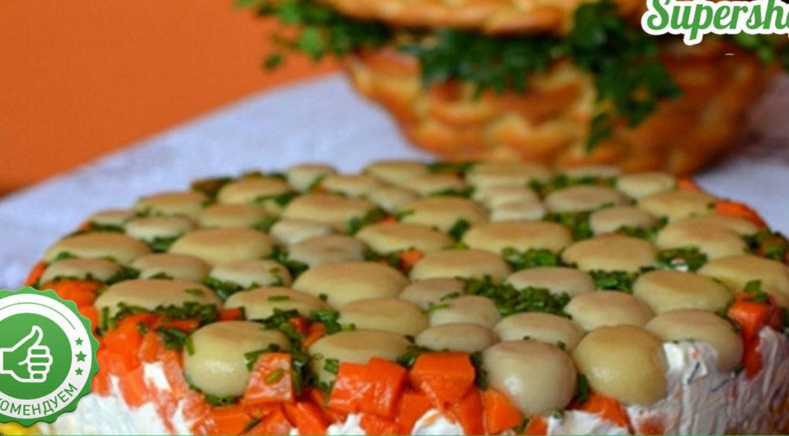 Салат в форме торта с грибами и курицей:Вкусный и очень сытный