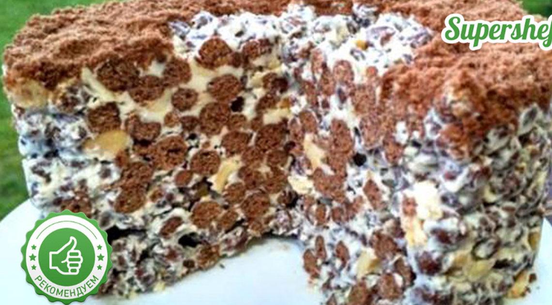 Вкусный торт без выпечки за 5 минут