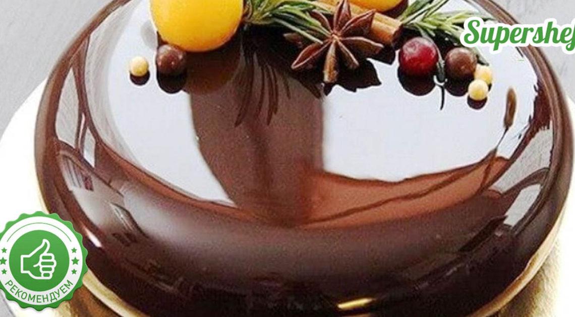 Зеркальной глазури из шоколада! Простой рецепт