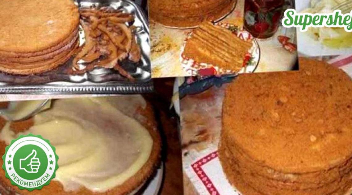 Рецепт вкуснейшего и простого медового торта.