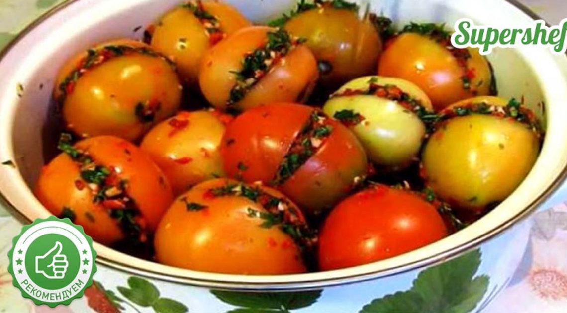 «Квашеные бурые помидор «