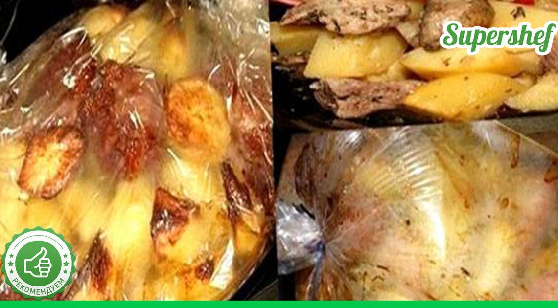 Запеченная картошка с мясом в рукаве. Сытный ужин быстро и просто!