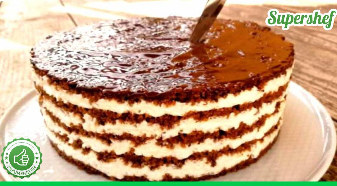 Торт с символическим названием «Тающая загадка» вы будете готовить на все праздники