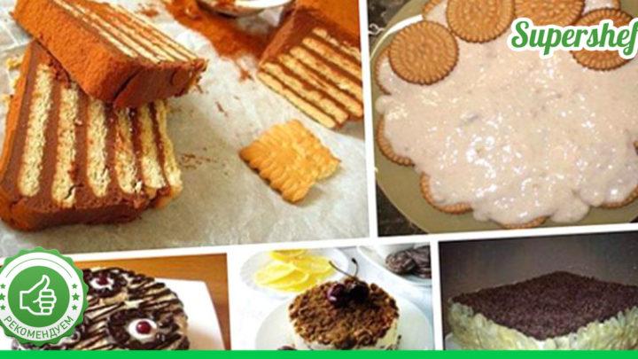Самые лучшие рецепты тортов без выпечки!