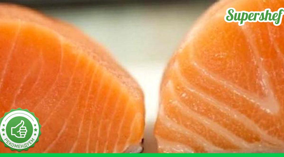 Как выбрать мясо лосося правильно!