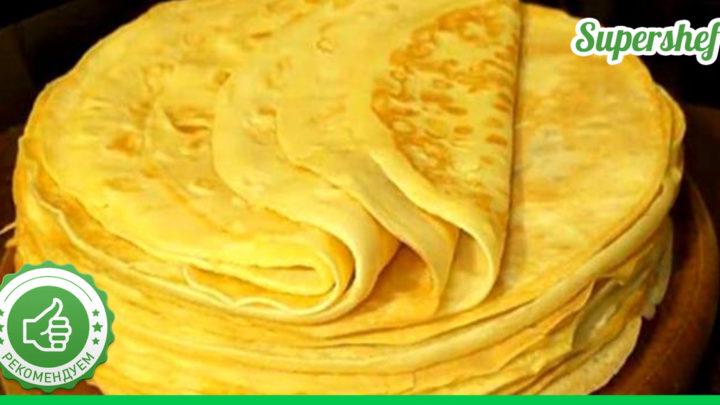 Безумно вкусные блинчики из майонеза — приготовьте и не пожалеете