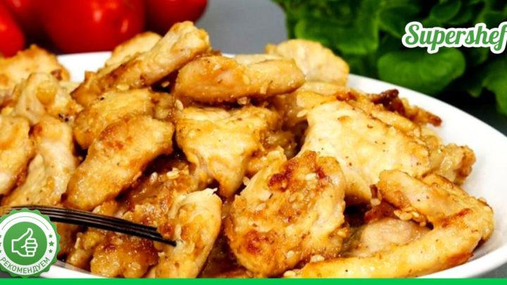 Еще один способ приготовления куриного филе — самый вкусный