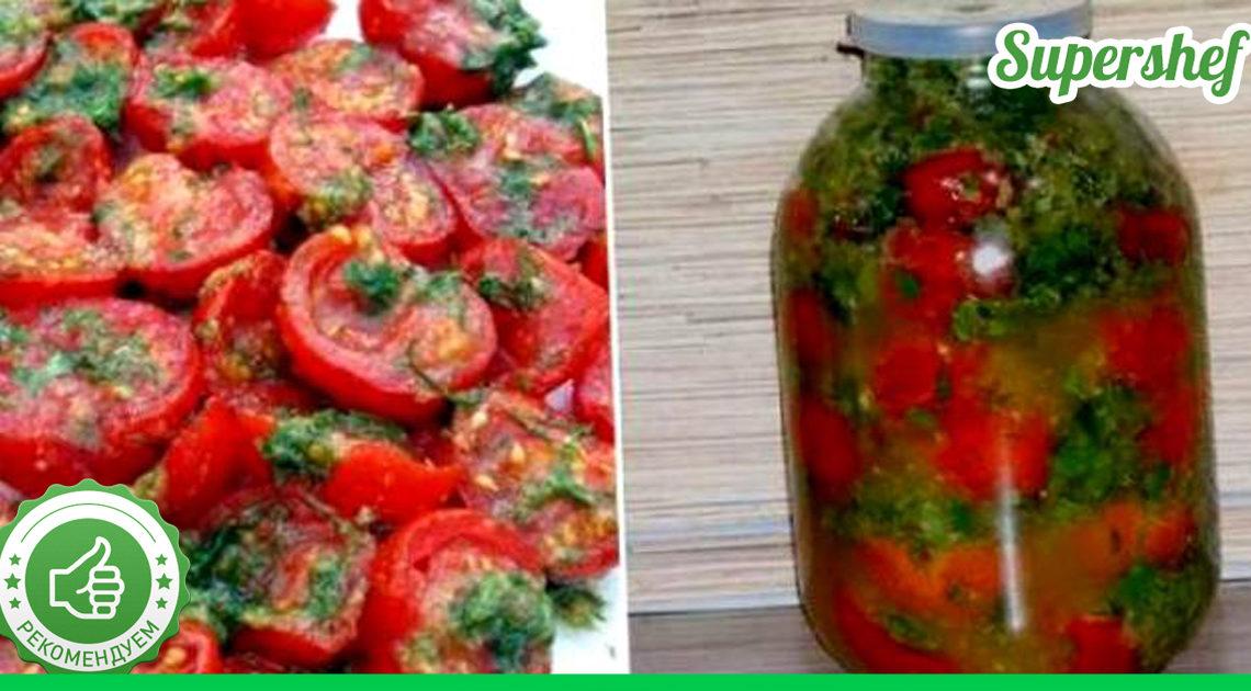 Самый быстрый рецепт помидор по-корейски! Готовы уже на следующие сутки!