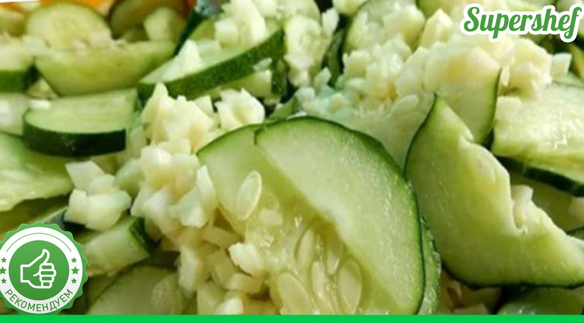Самый популярный салат из свежих огурцов — необычайно полезный и безумно вкусный!