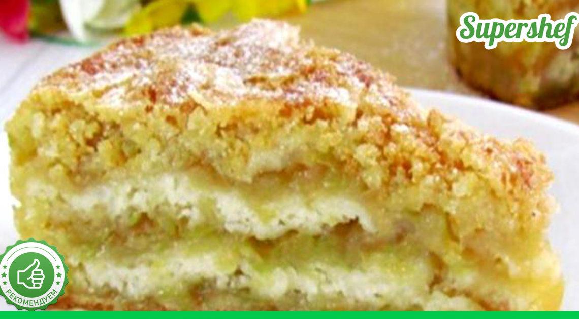 Как приготовить за кратчайшее время вкуснейший яблочный пирог