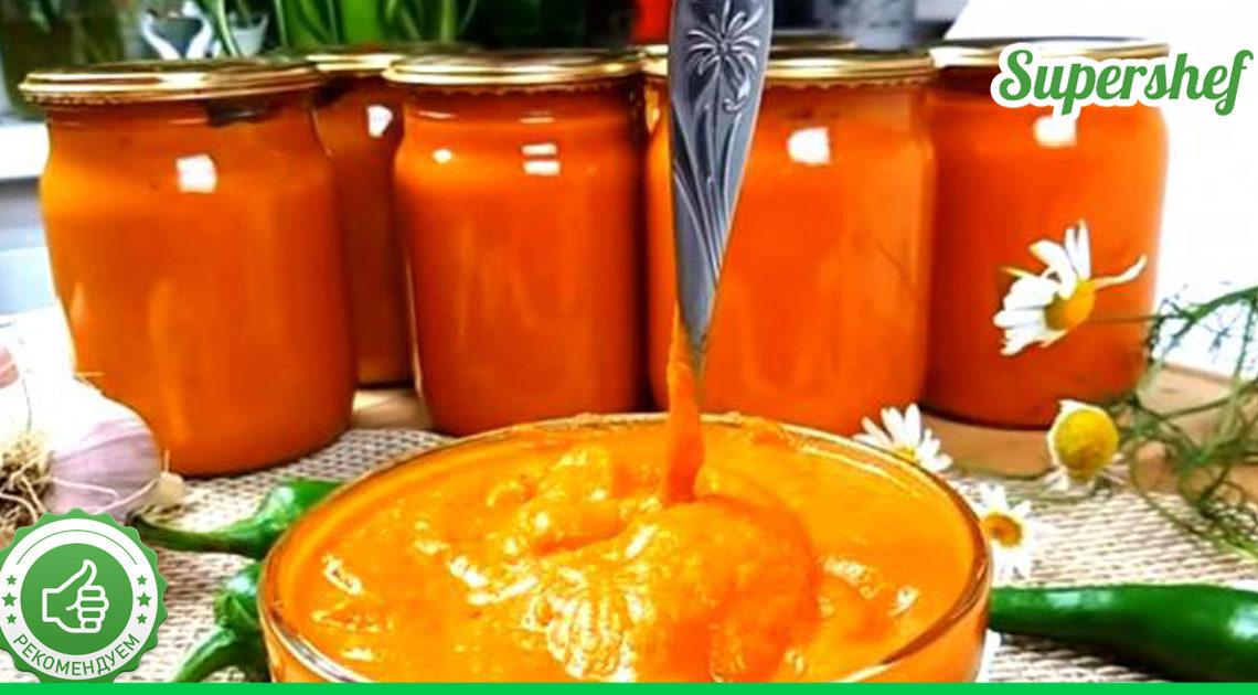 Хочу поделиться проверенным рецептом кабачковой икры — непревзойденный вкус!