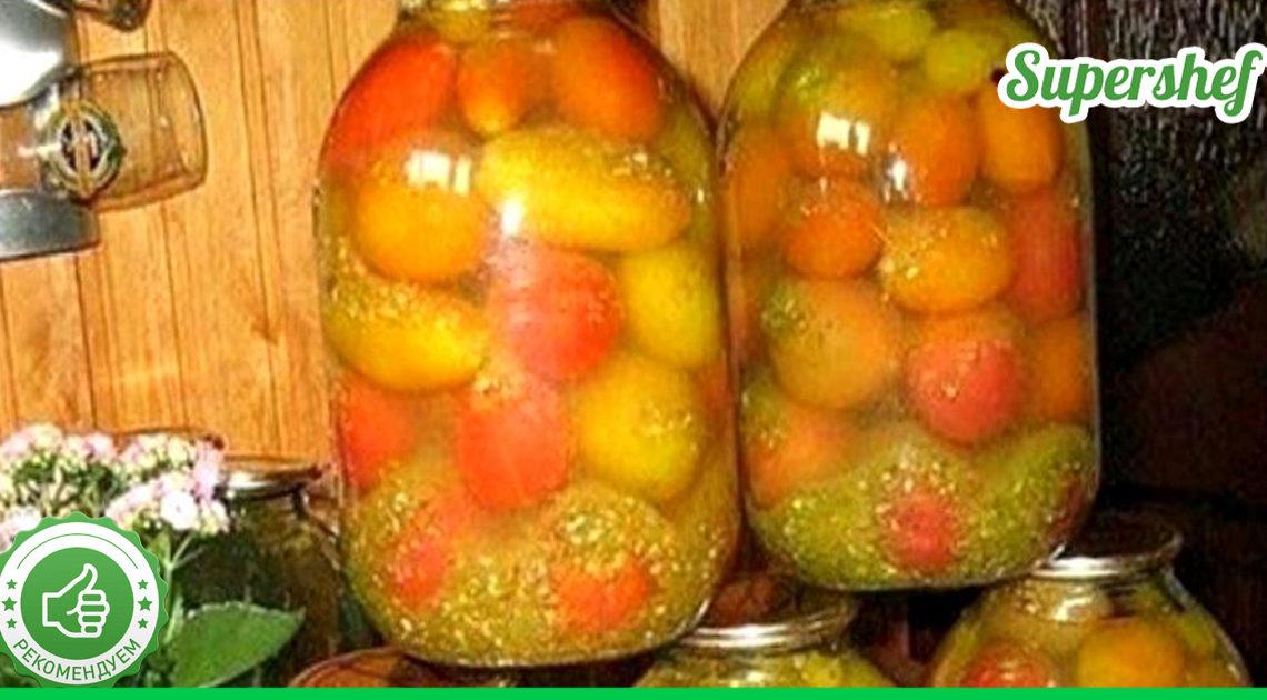 Консервированные помидоры по рецепту «Армянчик»